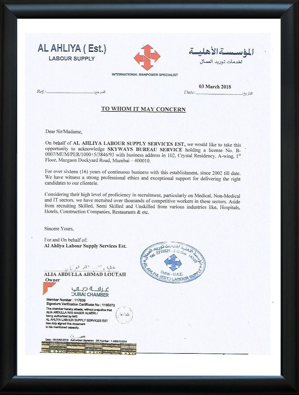 Certificates & Licences – Skyways Bureau Service